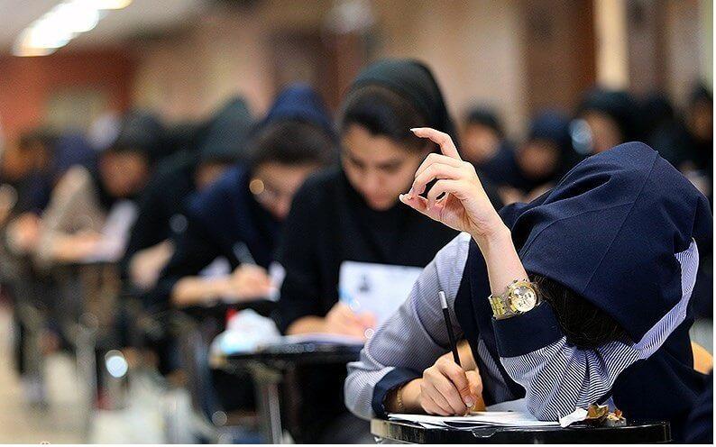 نتایج آزمون کارشناسی ارشد ۹۶ فردا اعلام میشود