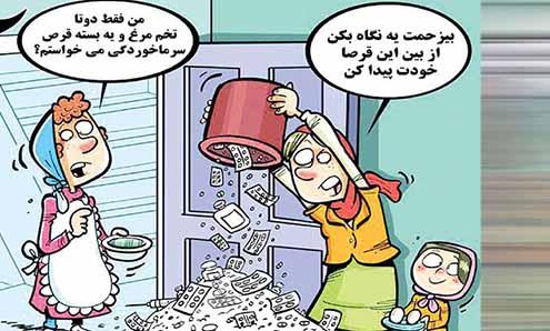 مصرف دارو در ایران، ۳ برابر استاندارد جهانی! /کاریکاتور