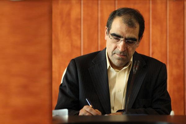 پیام تبریک وزیر بهداشت به مناسبت فرارسیدن عید غدیر