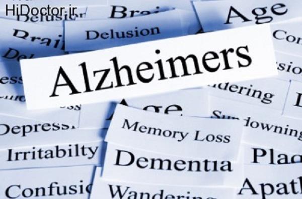 عواملی که خطر آلزایمر را در سالمندی افزایش می دهد!