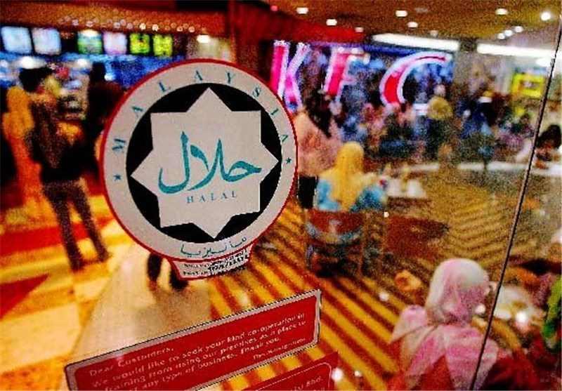 بازار حلال در اختیار کشورهای  غیر مسلمان است