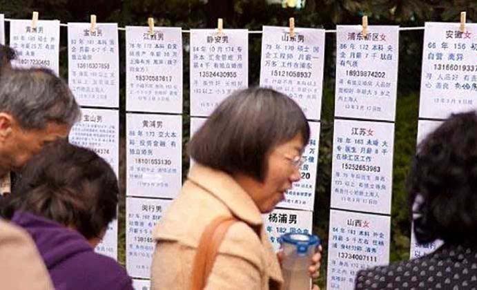 یکشنبه بازار چینیها برای پیدا کردن همسر؟! + تصاویر