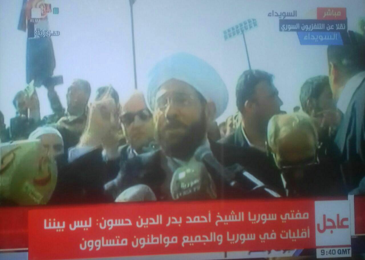 حضور مفتی اعظم سوریه در مراسم تشییع پیکر شهید عصام زهرالدین+عکس