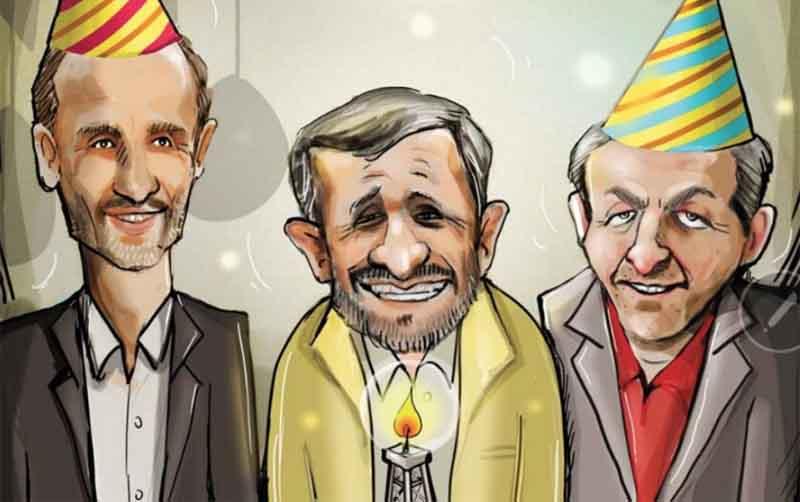 جشن تولد محمود احمدی نژاد! + عکس