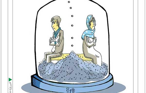 رکورد جدید طلاق در ایرانیها! + عکس