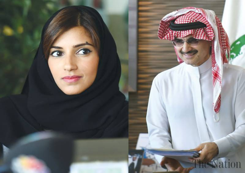 ریم،دختر میلیاردر سعودی هم بازداشت شد+عکس