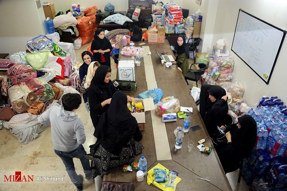 کمکهای مردم تهران به زلزلهزدگان کرمانشاه + عکس