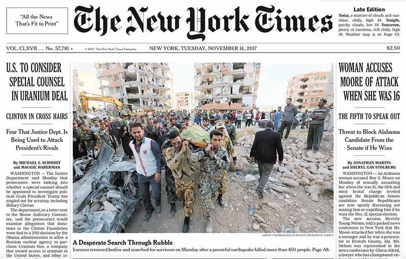 تیتر یک روزنامه نیویورک تایمز برای زلزله زدگان کرمانشاه + عکس