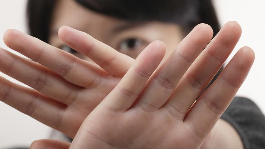 آسیب های آزار و اذیت جنسی زنان در محیط کار