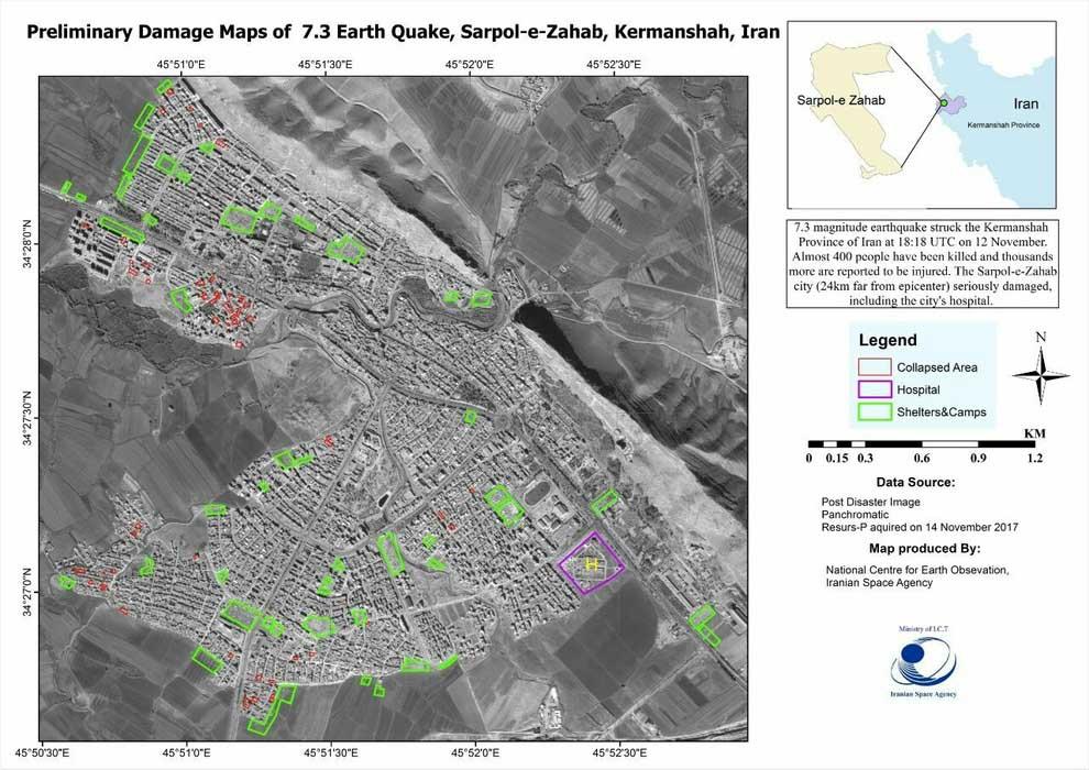 اولین عکس ماهواره ای از مناطق زلزله زده (عکس)