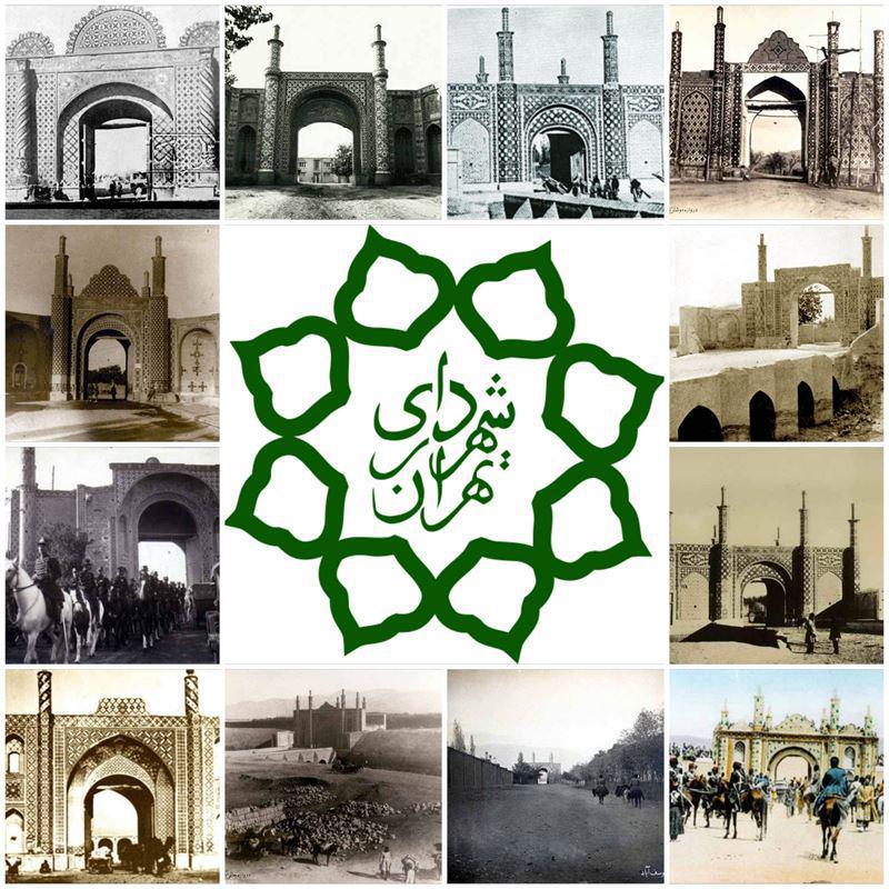 گلهای لوگوی شهرداری تهران از کجا آمدهاند؟ + عکس