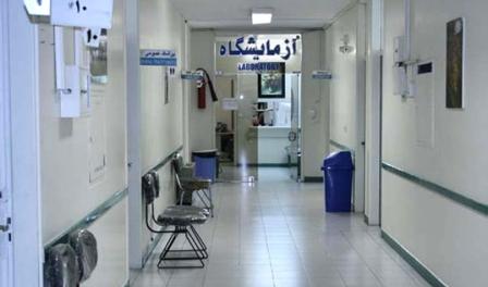 بیش از ١٧ هزار مرکز خدمات تشخیصی و درمانی مستقل طرف قرارداد تأمین اجتماعی هستند