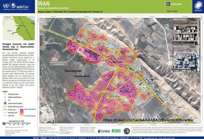 تصویر ماهواره ای از میزان خسارات زلزله سرپل ذهاب