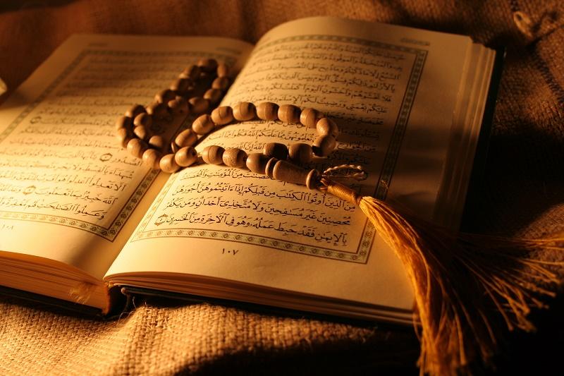 ضرورت به رسیمت شناختن مبانی قرآنی در رابطه با مسائل جنسی
