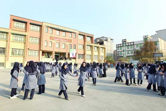 مدارس تهران دوشنبه تعطیل نیست
