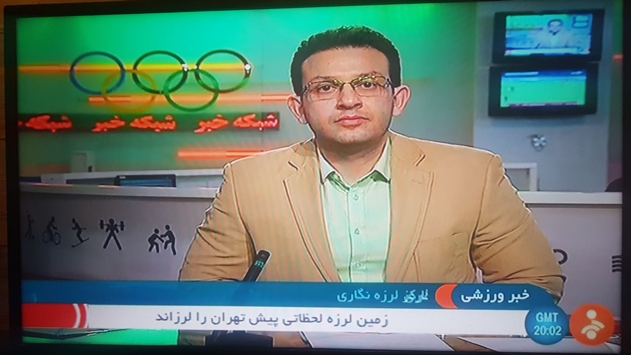 فوری/ زلزله تهران را لرزاند + عکس
