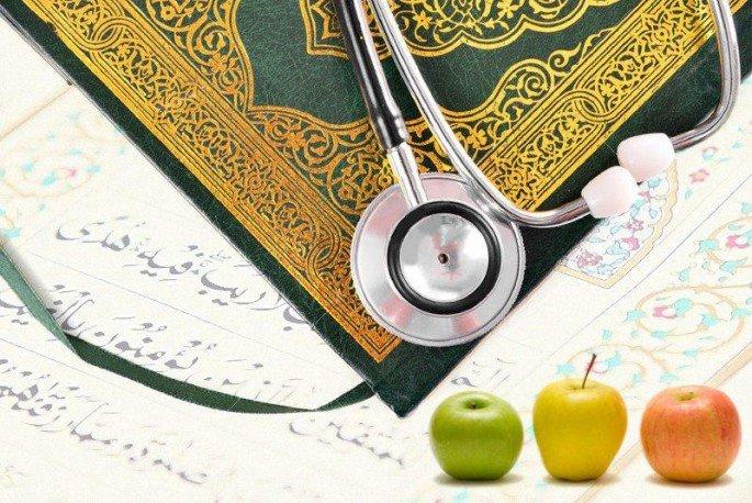 سیر همایش و تولید علم در حوزه قرآن و سلامت