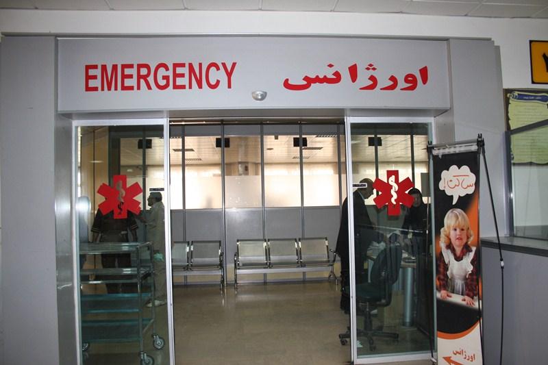 علل بروز خشونت در اورژانس های بیمارستانی
