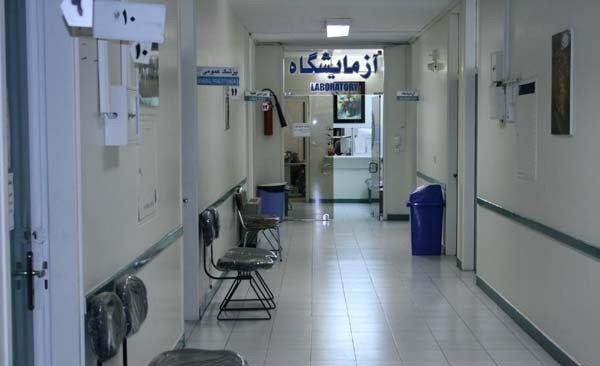 فرسودگی بیمارستان ها و زلزله هایی که در راه است!