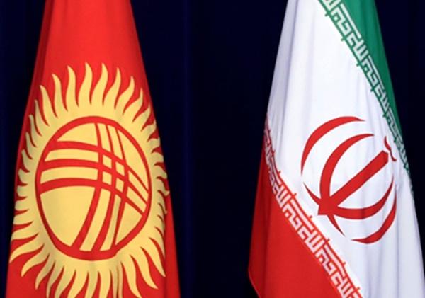 همکاری های ایران و قرقیزستان در حوزه غذا و دارو
