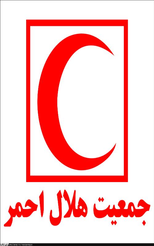 درخواست هلال احمر برای کمک اضطراری به محبوسشدگان «سانچی»
