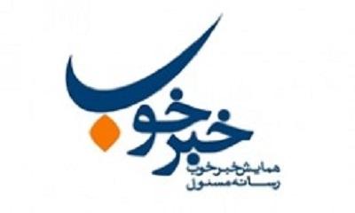 وزارت بهداشت به پویش «خبرخوب» پیوست