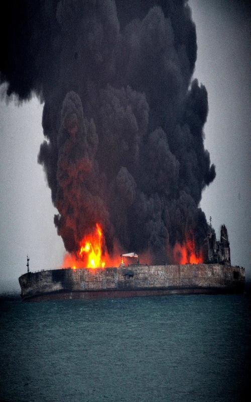شناسایی دو لکه نفتی از سانحه سانچی در دریای چین
