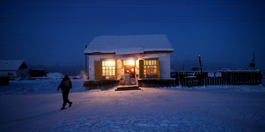 با سردترین روستای دنیا آشنا شوید