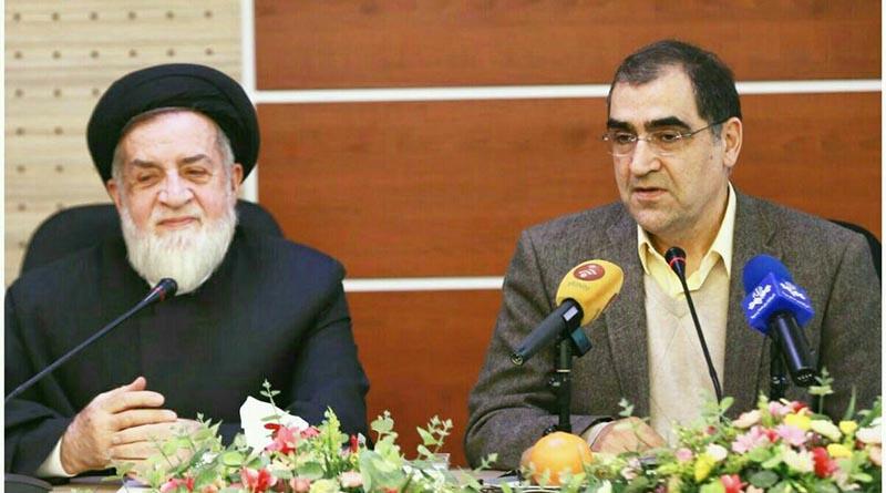 نشست مشترک وزیر بهداشت و نماینده ولی فقیه + عکس