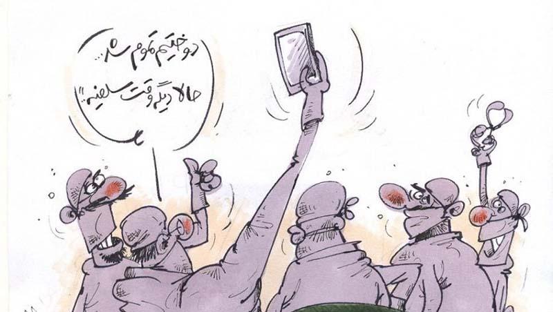 ممنوعیت استفاده از تلفن همراه در حین کار! + عکس