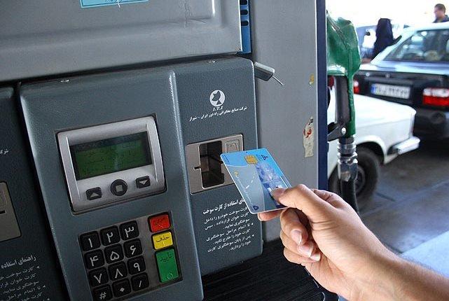 بنزین فقط با پول نقد عرضه میشود! + عکس