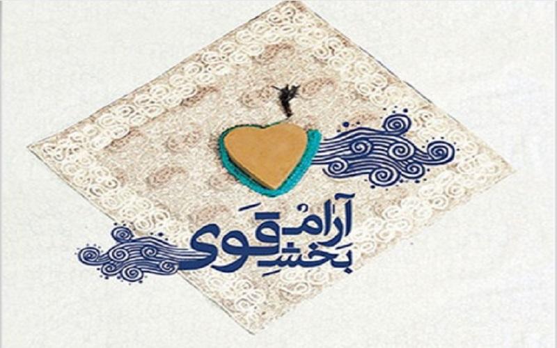 امیدوارکننده ترین آیه های قرآن برای ناامیدترین بندگان