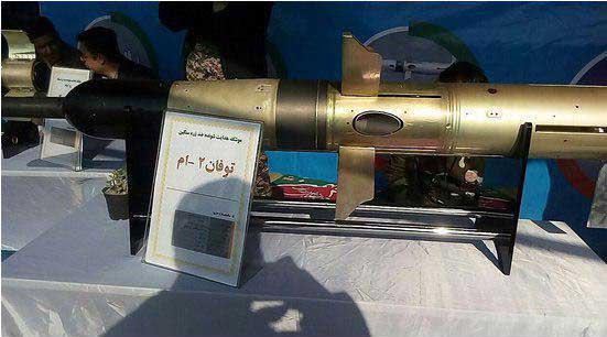 رونمایی از جدیدترین موشک M-2 ایرانی در راهپیمایی ۲۲ بهمن + عکس