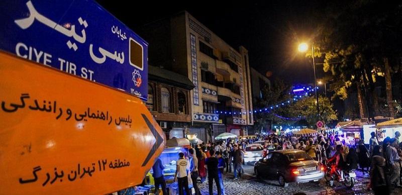 خیابان خوشمزه مخصوص گردشگران تهرانی