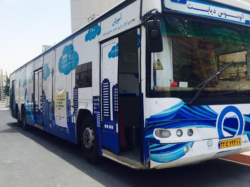 راه اندازی پنجمین اتوبوس دیابت کشور