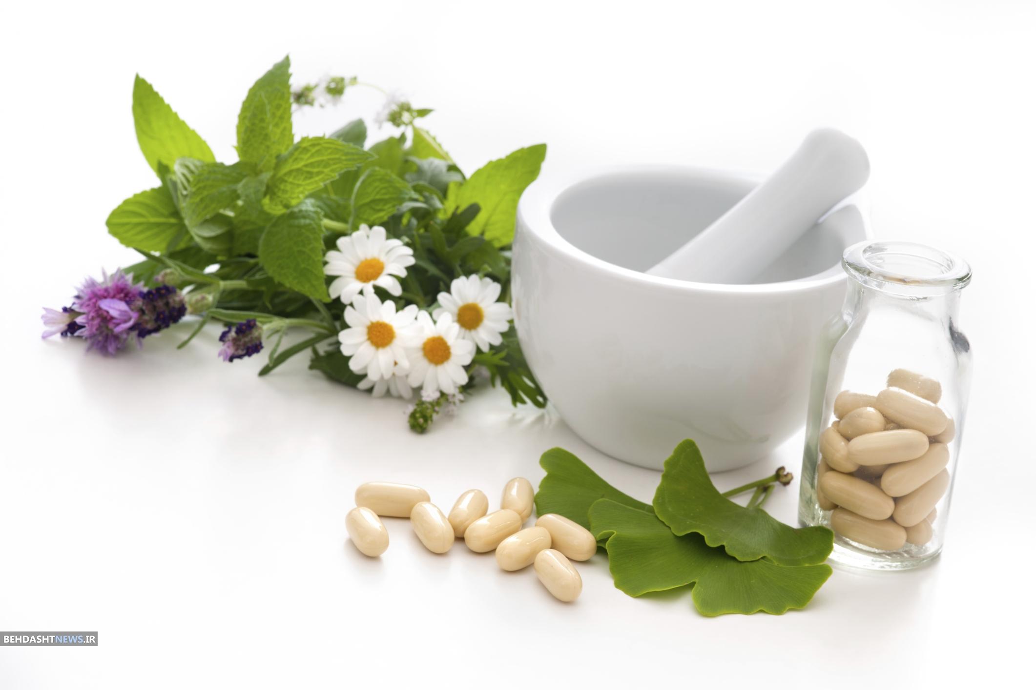 داروی گیاهی باید از داروخانه تهیه شود