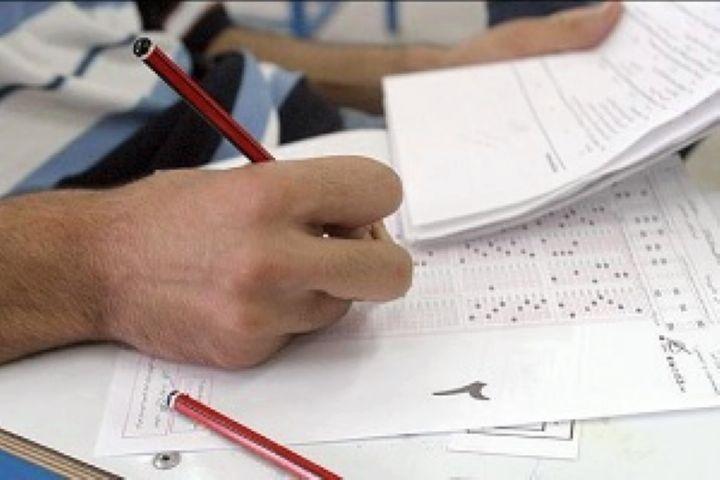 زمان مشاهده و  ویرایش اطلاعات آزمون کارشناسی ارشد ۹۷