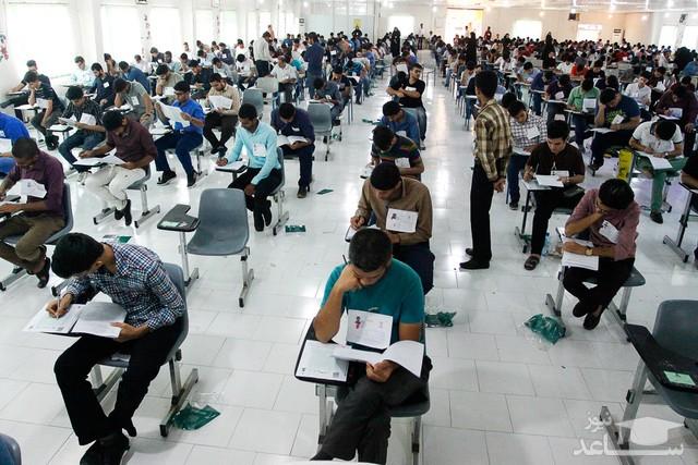 آخرین مهلت ثبت نام آزمون کارشناسی ارشد