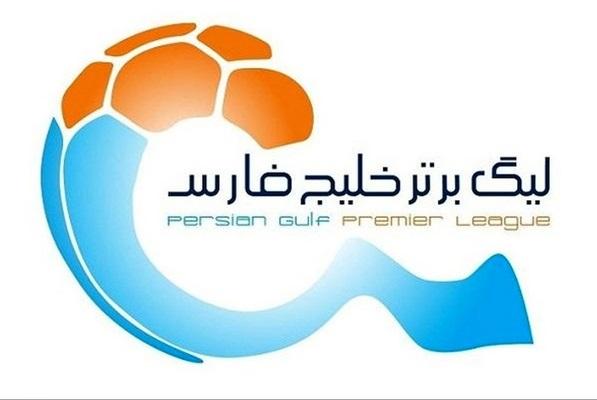 برنامه هفته بیست و چهارم لیگ برتر فوتبال ایران