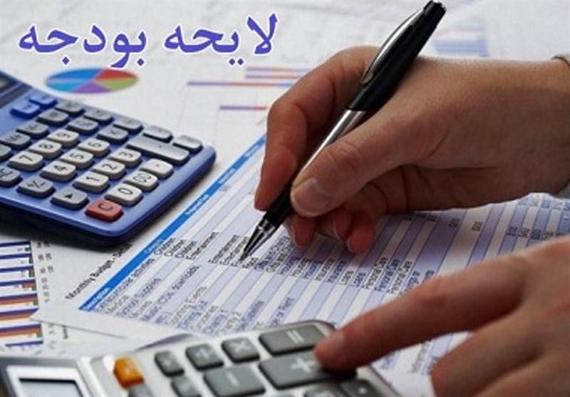 لایحه بودجه 97 تصویب شد