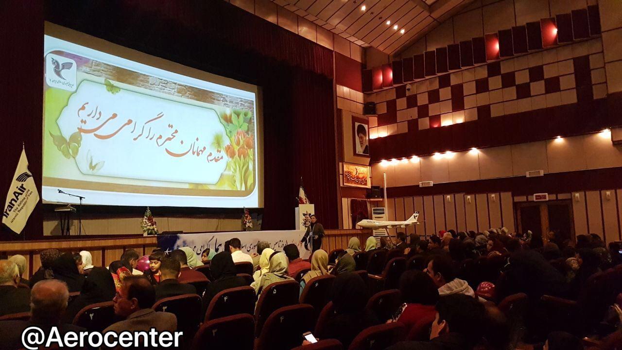 جشن سالروز تاسیس ایران ایر! + عکس