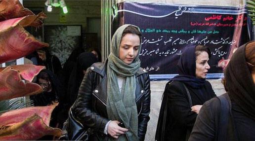 حضور ترانه علیدوستی در مراسم ترحیم مادر زهرا رهنورد! + عکس