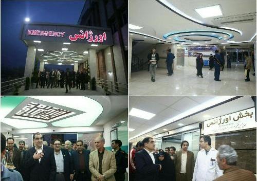 بخش جدید اورژانس بیمارستان امین اصفهان افتتاح شد
