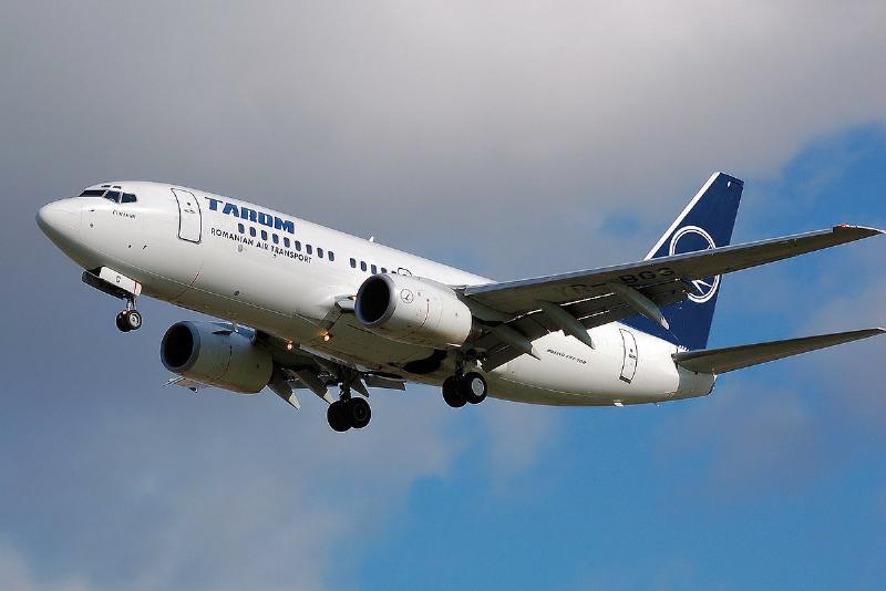 شرکت آسمان آمار دقیق جانباختگان هواپیمای تهران - یاسوج را اعلام کند