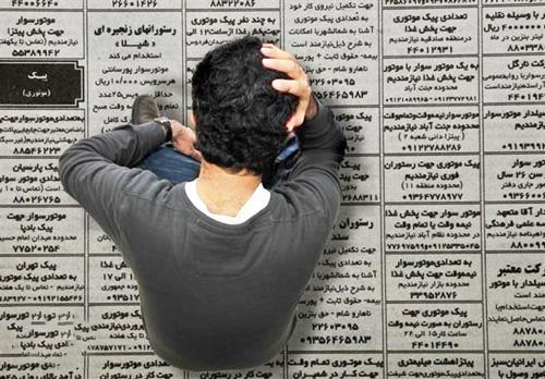 تکنیک ایرانیها برای پیدا کردن کار