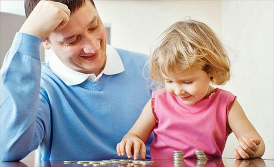 یواشکیهای مالی والدین؛ درآمدتان چقدر است؟