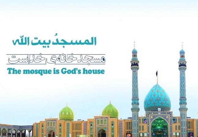 آرامش روانی در پناه خانه های خداوند