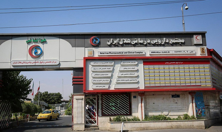 بازدید وزیر بهداشت موریتانی از مجتمع دارویی درمانی هلال ایران