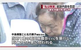 محاکمه جن گیر جنایتکار در ژاپن! + عکس