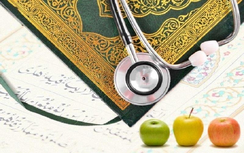 قرابت قرآن، انسان و جامعه پزشکی